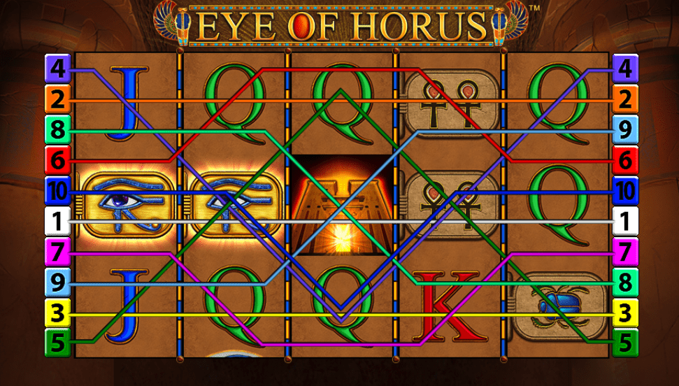 Eye of Horus Screenshot